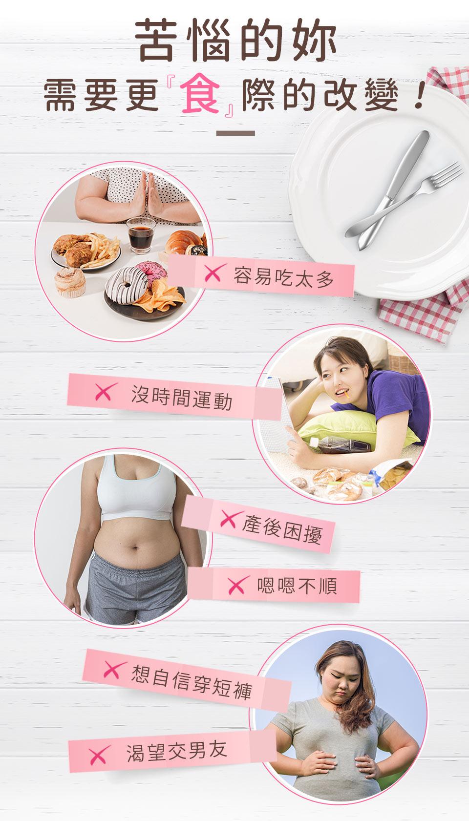 減重必備附註食品,一片少吃一碗飯,打造小鳥胃體質